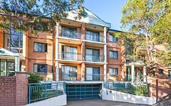8/369-373 Kingsway, Caringbah NSW