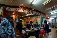 Oldie Restaurant (Yakitori), Kōenji, Tokyo (takasphoto.com) Tags: 1017mmtokinafisheye 23specialwardsoftokyo atx107afdx asia edo fisheye fisheyelens honshū japan kantō lens superwidelens tokina tokinaaf1017mmf3545atx107afdxfisheye tokinaaf1017mmf3545 tokinafisheye tokio tokyo tōkyō токио トキナー 東京 東京都 魚眼レンズ 도쿄