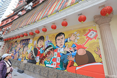 Wall Art (tomosang R32m) Tags: hongkong 香港 yaumatei 油麻地 九龍 kowloon canon hkexpress 香港エクスプレス temple 勝利麻雀要楽 勝利麻雀耍楽 勝利麻雀耍樂