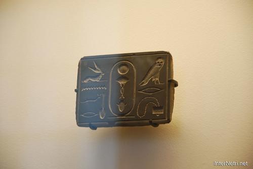 Стародавній Єгипет - Лувр, Париж InterNetri.Net  020