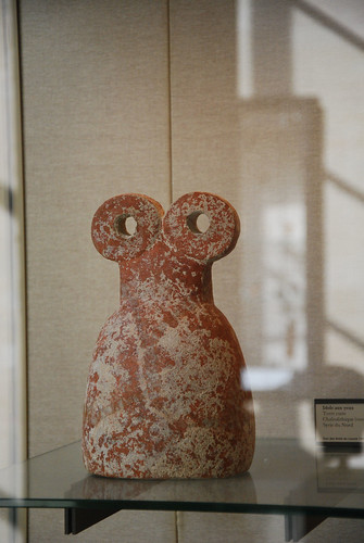 Стародавній Схід - Лувр, Париж InterNetri.Net  14
