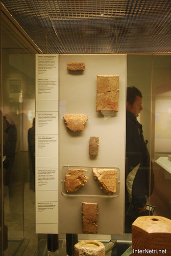Стародавній Схід - Бпитанський музей, Лондон InterNetri.Net 250