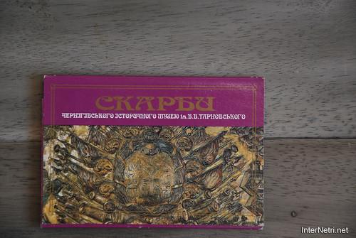 Скарби Чернігівського історичного музею