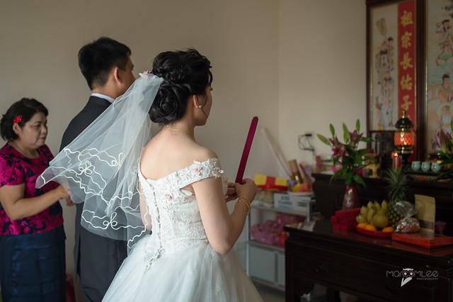 Sean&Alice-高雄皇家尊龍大飯店宴客-婚禮記錄-31