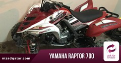 Buy Used Bike In Qatar..! (mzad_qatar) Tags: buy sell exchange motorbike usedbike qatar