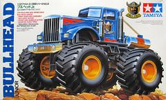 Tamiya wild mini 4wd series no8 (scobot) Tags: tamiya 4wd modelkit vehicle monstertruck