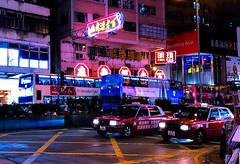 Hong Kong by night (WezMount) Tags: hong kong hongkong city night taxi neon nightlife colors our world