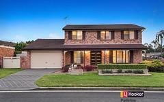 2 Martin Crescent, Milperra NSW