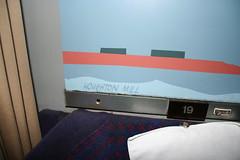 Mk2 BSO S9392 Int (43) (Transrail) Tags: mk2 coach carriage interior passenger train railway britishrail seat window carpet guardcompartment brakestandardopen bso