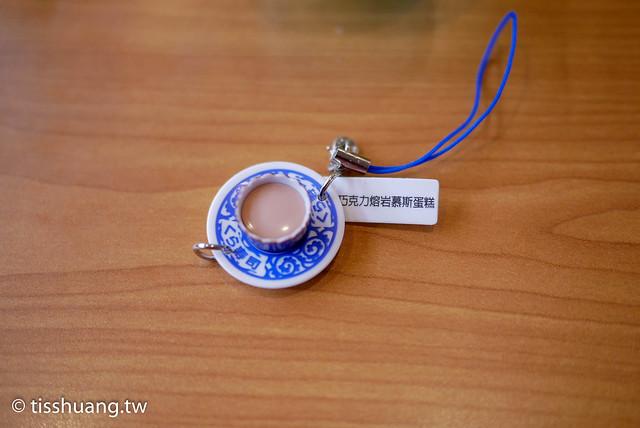 藏壽司-1170485