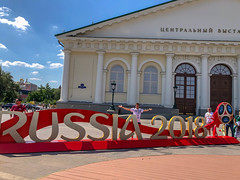 Ich hinter dem Banner Russia 2018 (marcoverch) Tags: fusball fans deutschland fusballwm football wm2018 moskau russland2018 moskva russland ru architecture diearchitektur travel reise building gebäude outdoors drausen tourism tourismus house haus noperson keineperson culture kultur traditional traditionell city stadt sky himmel entrance eingang style stil street strase summer sommer classic klassisch flag flagge luxury luxus tourist landscape landschaft seascape child star flickr path bnw ice transport bench windows ich hinter banner russia 2018