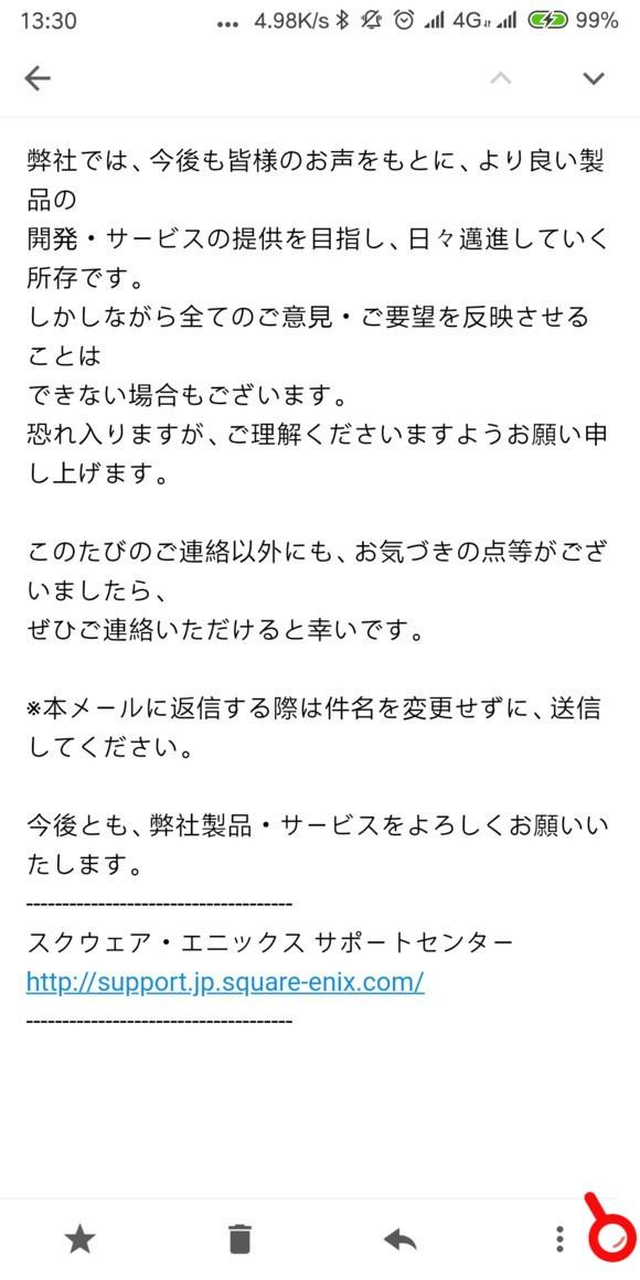 SE回應《八方旅人》中文請願:會繼續聽取意見