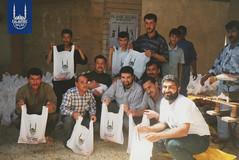 Iraq 1996-97