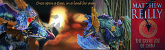 FairyTale Dragons (Greenstone Girl) Tags: dragons collage book matthewreilly author fire bamboo bare branches fairytale