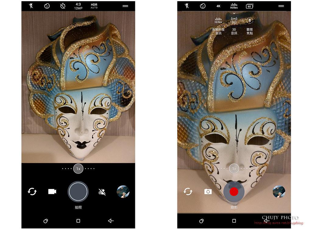 (chujy) HTC U12+ 堅持挑戰無極限 - 52