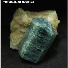 Кристалл Апатита на Кальците (Каталог Минералов) Tags: минералы камень кристалл апатита на кальците mineral stone