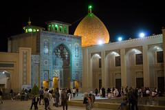 Shiraz Holy Shrine