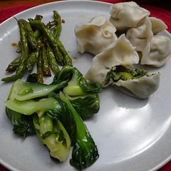 Chinese Food (btusdin) Tags: dumplings chinesedumplings greenbeans