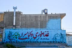 20180330-_DSC0022.jpg (drs.sarajevo) Tags: farsprovince ruraliran iran