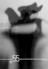 Cartacanta 2018 - Civitanova Marche (enricoerriko) Tags: enricoerriko erriko enrico portocivitanova civitanovamarche murales pescherecci gente people sea pescheria pesciarole mercado mercato streetart colori blù red rosso yellow nyc paris moscow beijing bcn milano riflessi blackwhite colors panorama orizzonte cielo sky azzurro azul indaco green verde black vecchio mare skate pesca pescatori marinai palme bicicletta bici grafica comunicazione rauch bubbico aiap cartacanta 2018 altrestorie produrrememoria eulalia barbara ivano carabiniere pasolini lacicalanelpetto