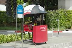 Bangkok (Ien Yamasaki) Tags: nikkor 4386 4386mm mm vintage zoom lens review sample bangkok thai thailand