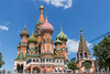 Saint Basil's Cathedral in Moscow (marcoverch) Tags: fusball fans deutschland fusballwm football wm2018 moskau russland2018 moskva russland ru architecture diearchitektur orthodox church kirche kremlin kreml cathedral dom building gebäude religion travel reise city stadt sky himmel dome kuppel square platz basil basilikum temple tempel gold famous berühmt museum tower turm saint heilige tourism tourismus noiretblanc flickr festival new ice moon plane sunlight home saintbasilscathedral moscow