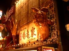 Grue et Tortue à Shinsekai - Osaka (Matrok) Tags: osaka ôsaka japon japan nihon kansai shinsekai