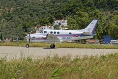 "JSI/LGSK: ""Private"" Beech C90B King Air SX-BKY (Roland C.) Tags: jsi lgsk beech c90b kingair airport skiathos greece aircraft airplane taxi charter queenair sxbky"