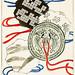 Oriental pendant illustration from Bijutsu Sekai (1893-1896) by Watanabe Seitei, a prominent Kacho-ga artist. Digitally enhanced from our own original edition.