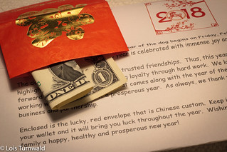 Lucky Red Envelope - HSS