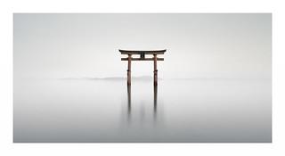 Kūchū fuyō
