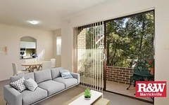5/75 The Boulevarde, Dulwich Hill NSW