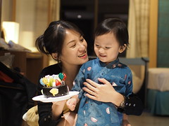 Happy Birthday (imnOthere0) Tags: birthday children child family wife daughter cake happiness portrait