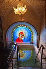 Baptistry, St. Evdokia Church (cantanima) Tags: evdokia orthodox church kazan russia stained glass theotokos infant christ baptistry