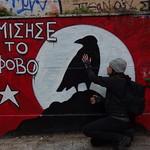 Athens - ExarchiA - Crisis, Art and Resistance * thumbnail