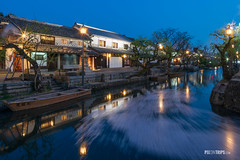 Canal of the Bikan Historical Quarter at night, Kurashiki, Japan (pixontrips) Tags: bikanhistoricalquarter canal japan kurashiki asia blacktiles boat building cherryblossom cherrytree flow light lights longexposure petals wall warehouse water white whitewall willowtrees