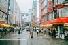 IMG_9039 (superstar_nhi) Tags: japan nhậtbản nhật bản love life streetlife mine taurus photography