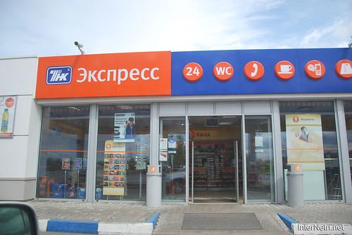 Петровське-Ростов-Борисоглібський  InterNetri 0305