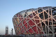 Beijing (Rolandito.) Tags: asia chine china beijing peking olympic station park birds nest