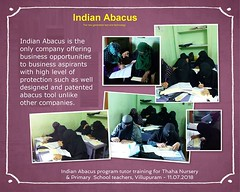 Indian Abacus is the only company offering business opportunities to business aspirants with high level of protection such as well designed and patented abacus tool unlike other companies (Ind-Abacus) Tags: abacus mental mind math maths arithmetic division q new invention online learning basheer ahamed coaching indian buy tutorial national franchise master tutor how do teacher training game control kids competition course entrepreneur student indianabacuscom