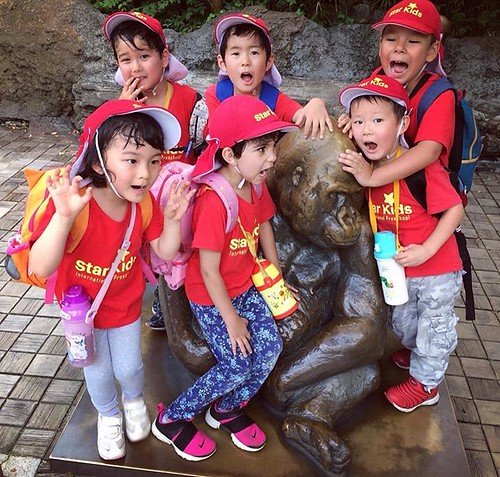 We took a trip to Ueno Zoo! Check out our blog on our homepage for more details and lots of photos. 遠足で上野動物園に行ったよ!ホームページに写真いっぱいとブログ載せたのでご覧下さい!#preschool #kindergarten #daycare #kids #fieldtrip #zoo #hot #summer #fun #プリスクール #保育園 #幼稚園 #遠足 #動物園 #上野 #英語 #暑い