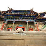 South Xining Buddhist temple, Xining, Qinghai, China thumbnail