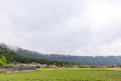 Uchinomaki5 (pseudodejapris) Tags: japon uchinomaki 2018 japan caldeira aso