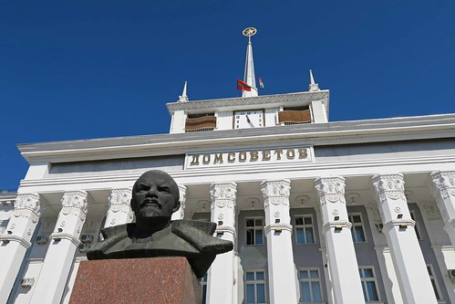 Lenin Bust in Front of House of Soviets