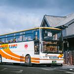 HINO S'elega_U-RU2FTAB_Kumamoto200Ka535 thumbnail