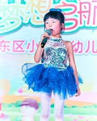 Happy Day Kindergarten Graduation 035 (C & R Driver-Burgess) Tags: stage platform ceremony child kids boy girl preschooler small little young pretty sing dance celebrate dress skirt white shorts blue suit waistcoat bowtie 台 爸爸 妈妈 父亲 母亲 父母 儿子 女儿 孩子 幼儿 粉红色的 衬衫 短裤 篮球 跳舞 唱歌 漂亮 帅 好看 小 people gauzy compere 打篮球 短裤子 黑 红 tamronspaf2875mmf28xrdildasphericalif tutu tights stockings pantyhose ballet shoes sequins sparkle microphone leap splits elegant rows jump 蓝色 白色 跳 袜裤 长筒袜库 由腰部撑开的芭蕾舞用短裙 芭蕾舞 鞋