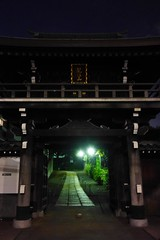 三崎坂 Sansaki-saka (Spicio) Tags: tokyo ueno dmccm10 東京 上野