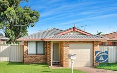 10 Almeta Street, Schofields NSW