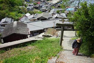 Climbing to the shrine