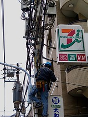 Power Lines in Tokyo (rainy city) Tags: powerlines tokyo